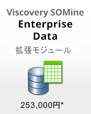 Enterprise Data