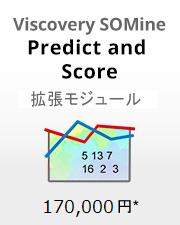 Predict and Score