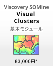 Visual Clusters